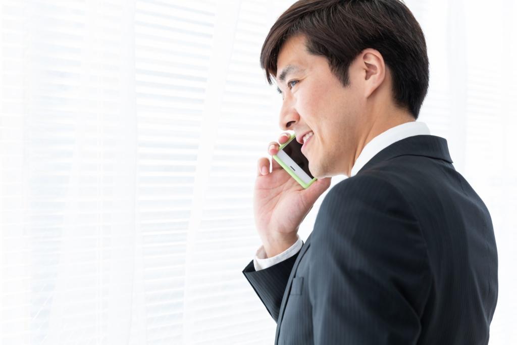 電話 上司