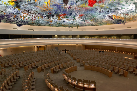 国際連合人権理事会の会場