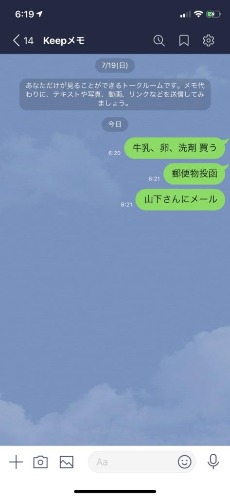 line-202007_02