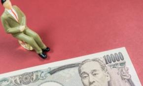 銀行・信金業界「風通しのよさ」ランキング。りそなHDは2位、1位は…