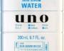 秋は乾燥に注意!潤いを与える「メンズ高保湿化粧水」4選