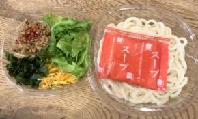 野菜もたっぷり!コンビニ3社「ヘルシー系うどん」を実食比較