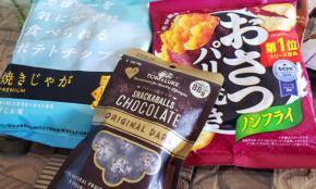 コンビニ&スーパーの「ヘルシーお菓子」10選。プロテインもお菓子で摂る!
