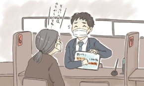 27歳で手取り15万円。「結婚できない…」携帯ショップ店員の悲哀