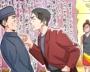年収1000万円超の彼氏が豹変。別れを決意した「高級ホテルでの事件」