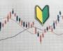 初心者が株に挑戦「売りどきは?儲かるの?」素朴な疑問をプロに聞いた