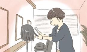 21歳がカリスマ美容師に憧れて上京…「月3万円の仕送り」が生命線