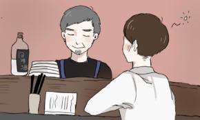 """コロナ下の出張で大失敗…28歳営業マンを立ち直らせた""""居酒屋店主の言葉"""""""