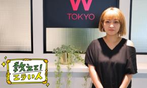 250万人が視聴。初の無観客「東京ガールズコレクション」をチーフPに聞く