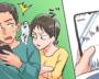 """30歳で資産1000万円男子に、""""投資嫌いな""""彼女が突きつけた「結婚の条件」"""
