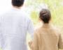 """妹の不倫が「お花畑状態のLINE」で発覚…""""サレ夫""""から兄への依頼は?"""