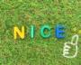 英語で「ナイス」はホメ言葉ではない。正しく祝福するには