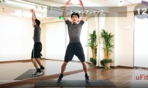 10分間で脂肪を燃やす。世界で注目「HIITトレーニング」をパーソナルトレーナーが伝授