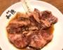 苦境ワタミの新業態「焼肉の和民」390円カルビの味に驚いた