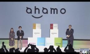 ドコモ月2980円の新プラン「ahamo」は競合ブランドより本当にお得か?