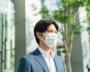 職場で「白以外のマスク」はNGか。失敗しないマスクのマナー
