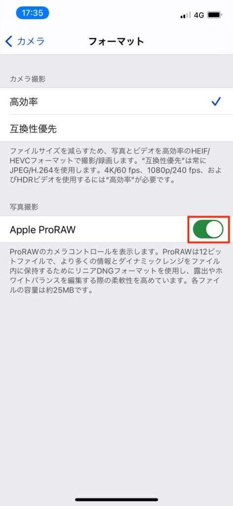 ProRAW_01