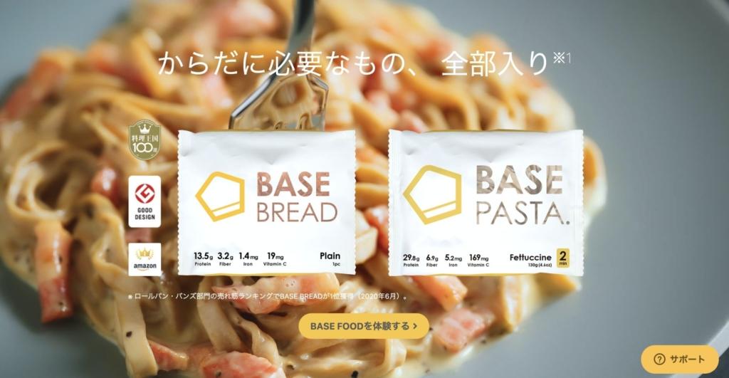 base_01