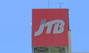 JTB、オリエンタルランドetc.コロナ不況の「旅行・レジャー業界」人気9社を分析