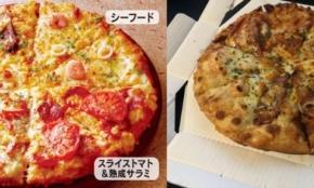 宅配ピザ3大チェーンを比較。1人用メニューでコスパ最強なのは
