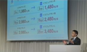 スマホ大手3社の20GB&大容量プラン。結局どれが一番お得なのか検証