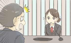 東京と広島で「同じ地名」が…28歳会社員がホテルの予約を間違えるまで
