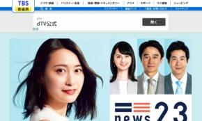 小川彩佳アナ、もし夫の不倫で「NEWS23」降板したら慰謝料は請求できるのか