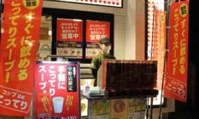 コロナでラーメン店の倒産は過去最多。飲食店主たちの悲鳴