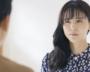 """慶応大卒の""""異色ナンパ師""""が警告「日本人のコミュ力低下が止まらない」"""