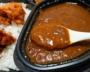 お弁当チェーン3社のカレー食べ比べ。「ほっともっと」は食べ応え抜群に