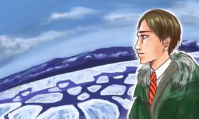 新卒で北海道網走に配属された28歳「流氷に感動したのは最初だけでした」