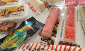 サラダチキンの次はどれか。「高タンパク低脂質」の9品を食のプロが厳選