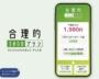 """IIJmio激安プラン「20GB/1880円」の衝撃。""""格安スマホ""""で本当にお得なのはどこか"""