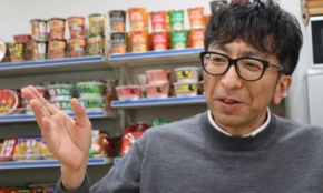 明星食品、高級袋麺ブームの火付け役「中華三昧」を生んだ1本のCM