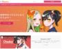 『少年ジャンプ』の値段が4100円に。月5万稼げる「海外アニメヲタク」向け転売