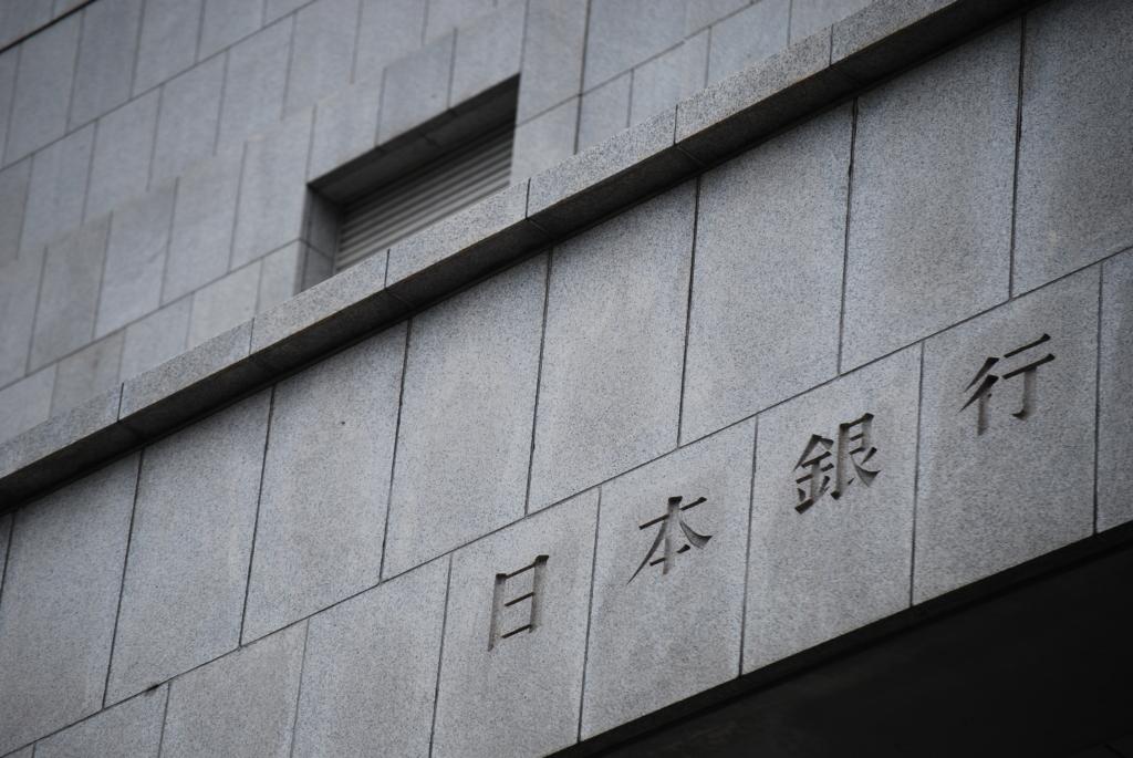 日銀ETF
