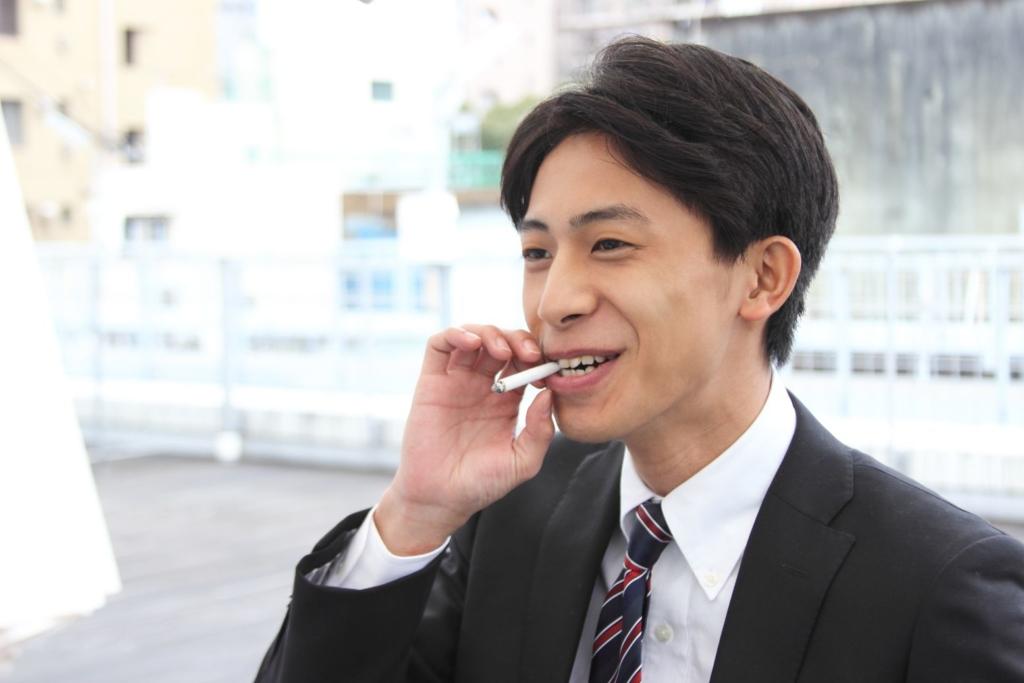 タバコ 男性