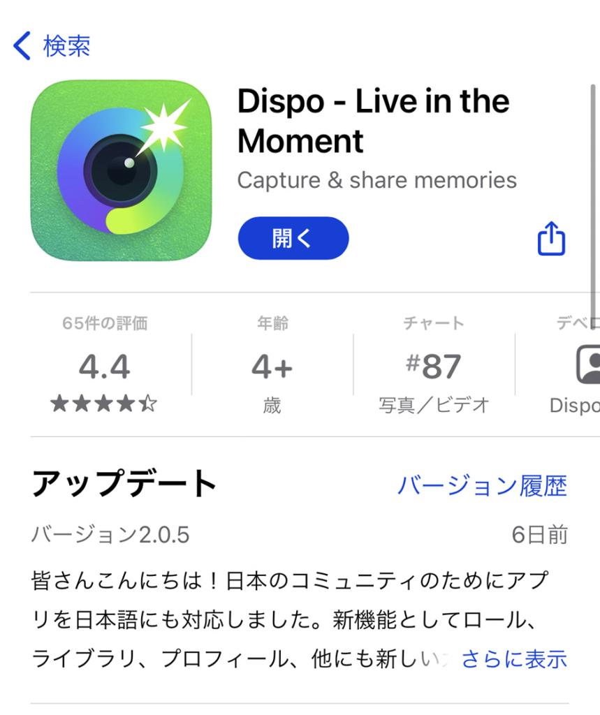 dispo_01