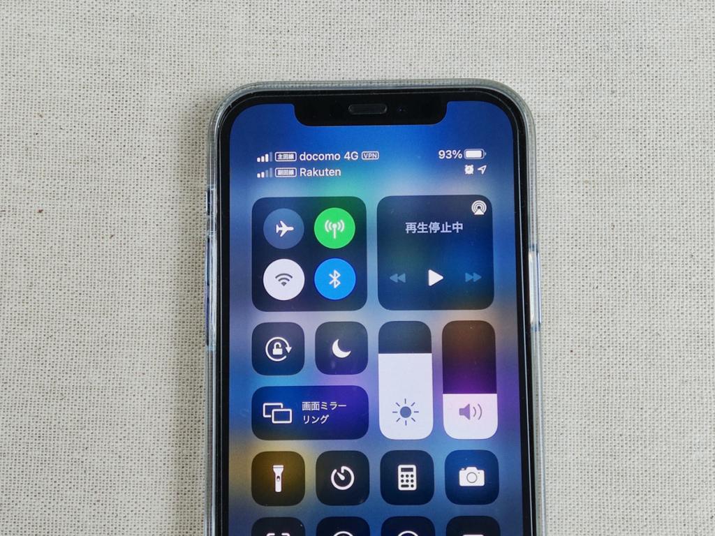 iPhone-dual_01
