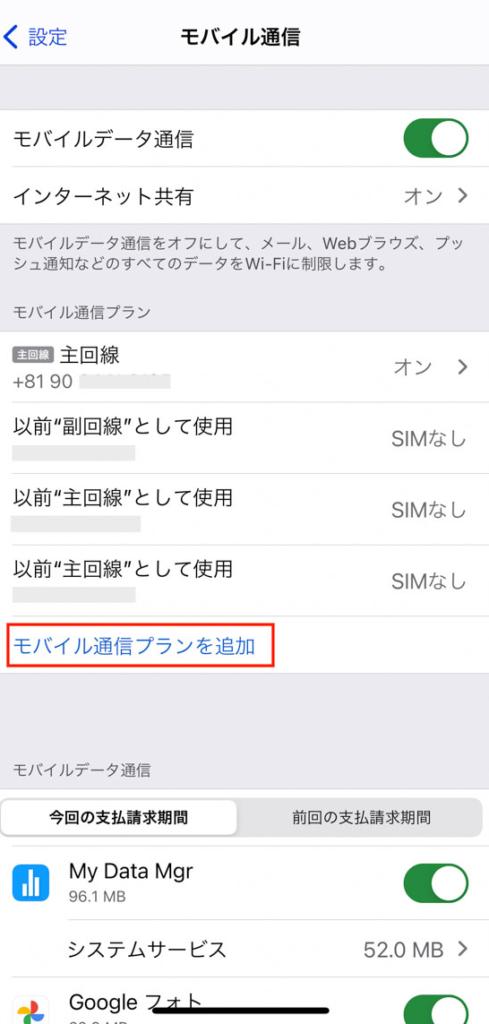iPhone-dual_04