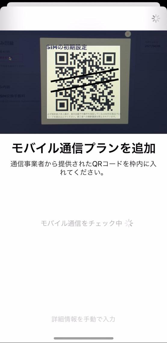 iPhone-dual_05