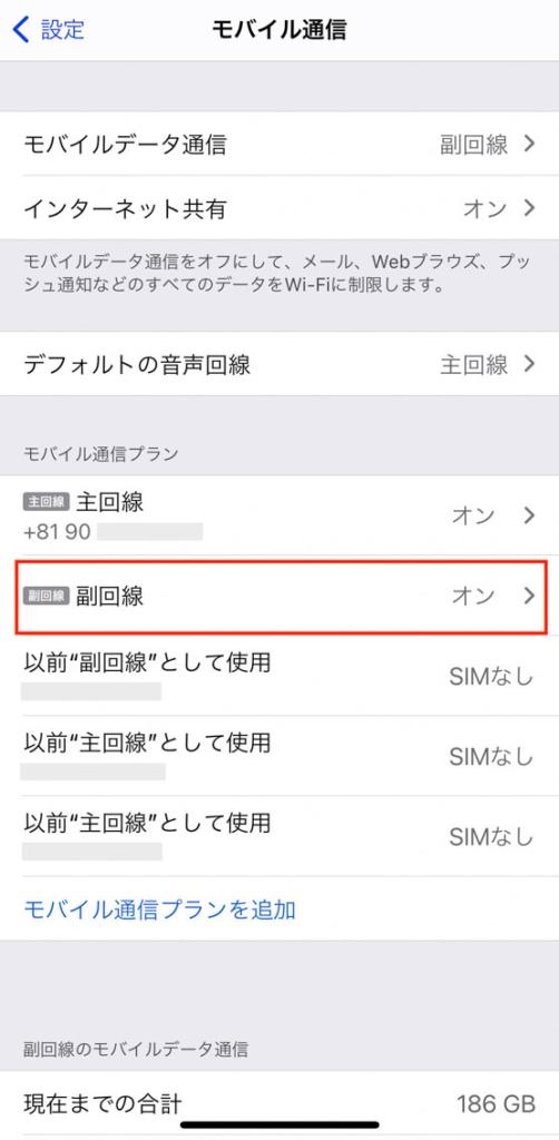 iPhone-dual_07