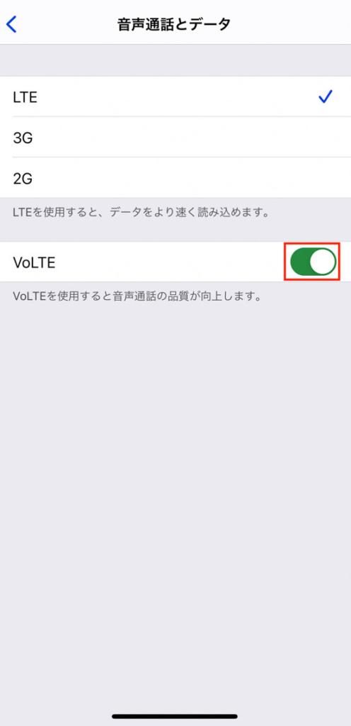 iPhone-dual_08