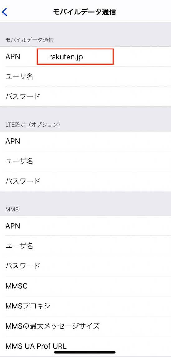 iPhone-dual_09