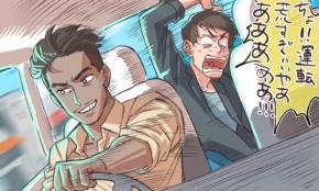 旅行先で乗ったタクシーが大暴走!「絶叫マシンより怖い」26歳男性の体験