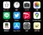 iPhoneの新たな機能「ウィジェット」「ショートカット」を使いこなす技