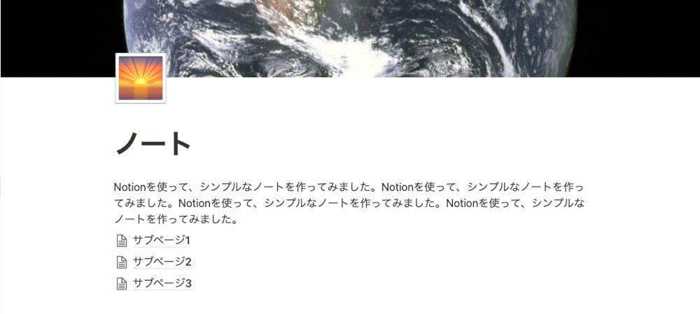 notion_06