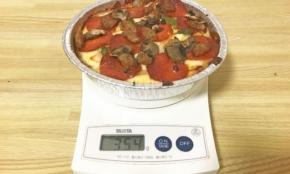 ドミノピザの新商品「ピザライスボウル」ってどうなの?重さ・味わいを徹底レポ