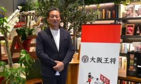 大阪王将は「繁華街から、家の最寄り駅」へ。テイクアウト強化の新戦略を聞く