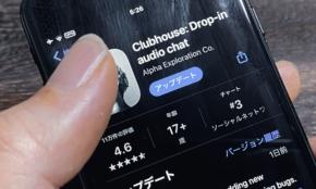 """19歳の""""天才""""プロゲーマーも登壇。有名Clubhouseユーザー達が語る音声SNSの未来"""